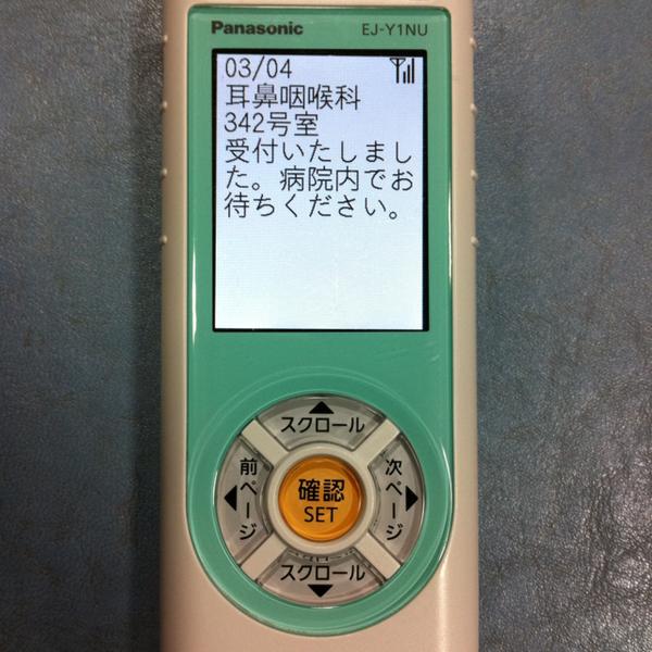 1320974926