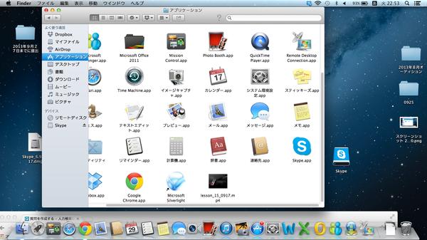 how to get skype on macbook air