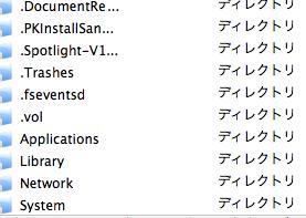 WebClientクラスを使ってFTPサーバーからファイル …